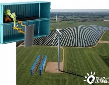美国计划研发风电叶片用增材制造机器人系统