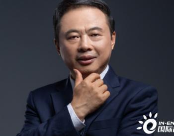 <em>天能集团</em>董事长张天任:建议支持电池产业发展循环经济