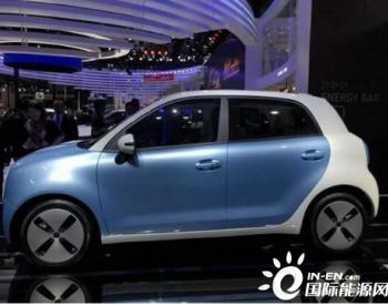 """新能源汽车""""卡脖子""""技术亟待攻克,氢能源要加强顶层设计"""