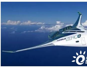 """举重若""""氢"""":如何飞向航空业的绿色未来?"""
