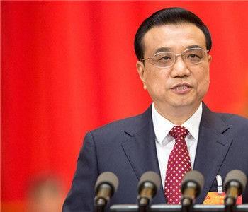 <em>李克强</em>政府工作报告提出2021年GDP目标6%以上