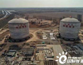 宁夏银川应急调峰储气设施6月底调试