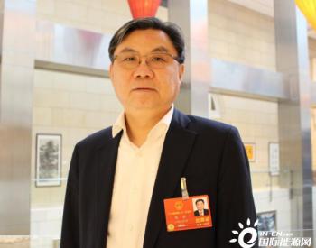 <em>上汽集团</em>董事长陈虹:关于芯片国产、数据安全、氢燃料电池汽车等