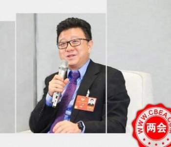 """网易CEO丁磊""""两会""""提案:建议出台动力电池国家"""