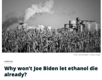 为什么说美国推广乙醇汽油反而推高了碳排放?