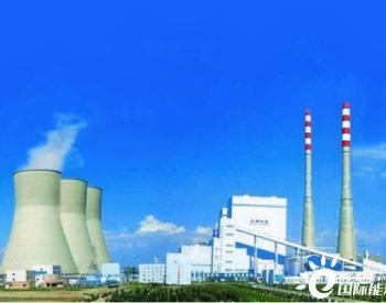 生物质发电的巅峰:三个航母级电厂,最大项目可吞噬百万吨秸秆