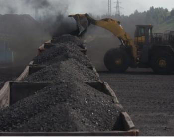 俄罗斯2月对华出口煤炭达去年同期2倍