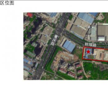 山东青岛市北蚌埠路公交专用天然气加气站内拟增加