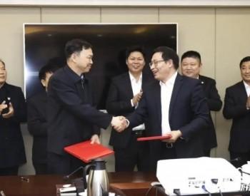 中电建地热公司与河南开封市政府签署战略合作框架协议
