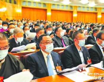 全国政协委员奚国富:大力推进电气化 助力降