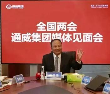 【两会聚焦】刘汉元提出三大建议!看光伏界人大代