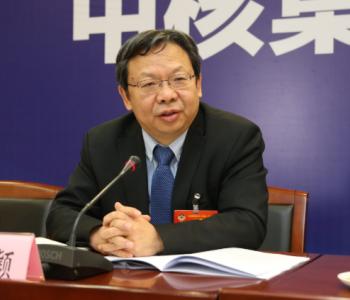 全国政协委员李子颖:铀业迎来最好战略机遇期【两会声音】
