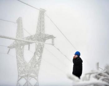 南方<em>电网供电</em>区域基本建成66个城市保底电网