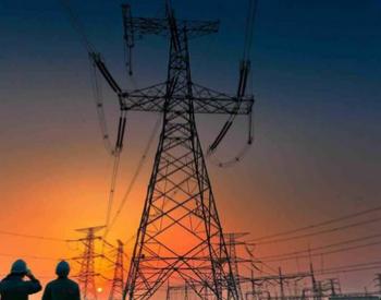 """""""十三五""""电能替代超过8000亿千瓦时!2025年需求响应规模有望达到7000万千瓦"""