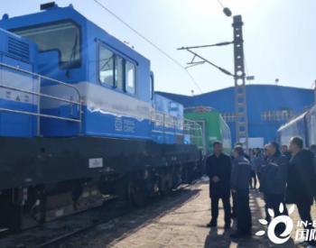 功率700kW,中车大同氢能机车将在锦白铁路试用