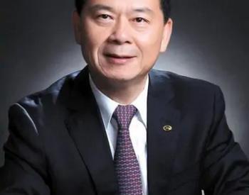 """广汽集团董事长曾庆洪:中国汽车行业应该强""""芯"""