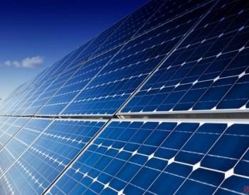 <em>印度太阳能公司</em>启动1.79GW光伏项目招标