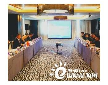 中泰能源合作进一步加强区域互联互通