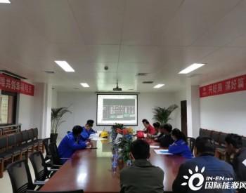 福建福清公司进行长乐外海海上风电场C区项目第二批次塔筒技术交底