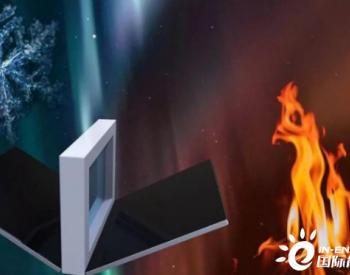 科学家打造出一套不需要电力的辐射冷却系统