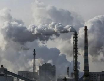 招标   2GW!山西阳光发电有限责任公司二期等容量替代<em>煤电项目</em>招标
