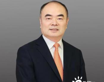 全国人大代表<em>曹仁贤</em>:我国清洁能源行业进入高质量发展新阶段【两会声音】