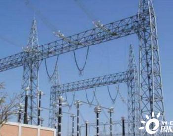 南网经营区建成66个城市保底电网