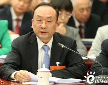 <em>国网山西电力</em>董事长刘宏新:加快特高压外送通道建设支持山西电力外送