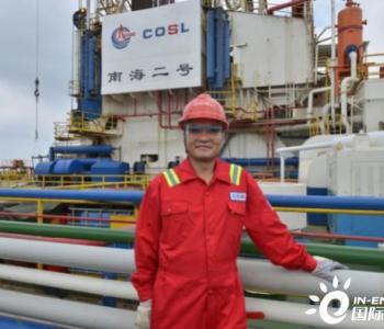 """全国政协委员郝振山:布局清洁能源,""""双碳"""""""