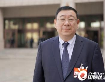 国网湖南省电力有限公司董事长孟庆强:打造电池储能产业高地 服务湖南能源清洁低碳转型