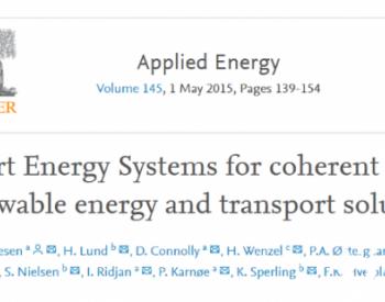 哪种<em>能源系统</em>组合效率最高,有的大于100%?