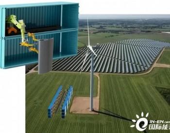 移动机器人现场制造风电叶片 开启增材制造新可能