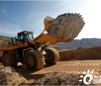 """政协委员呼吁取消矿业权出让收益,""""35号文""""阻碍中国矿业发展!【两会声音】"""