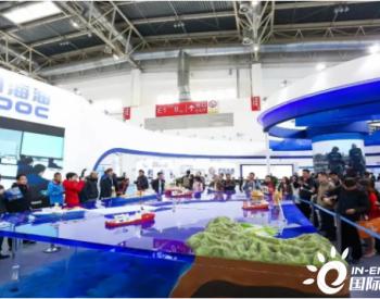 "CM2021北京海工展特设""水下机器人、海上风电""两大展区"