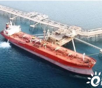 一声巨响!沙特石油重镇,传来爆炸声!世界能源供应会受影响吗?