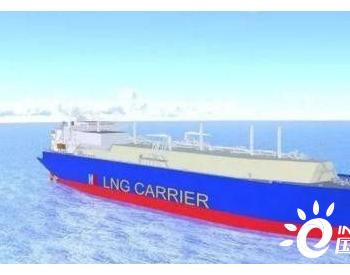 深圳燃气拟在沪东中华订造1艘LNG船