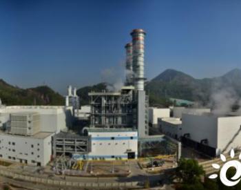 中国能建设计承建东莞樟洋燃气发电扩建项目6号机组并网