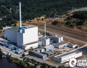 德国同意对逐步淘汰核能进行补偿