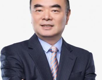 全国人大代表曹仁贤:关于加快制定完善并颁布实施能源法的建议!【两会声音】