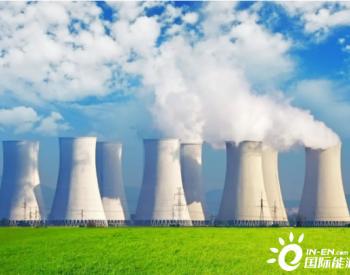 <em>核燃料</em>性能的最新突破!