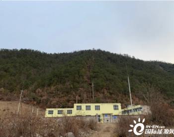 转让   四川凉山某水电站拟转让(1座/3500千瓦)