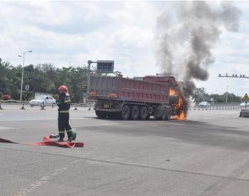 载945升天然气货车燃料罐<em>泄漏</em>起火,海南洋浦消防紧急处置