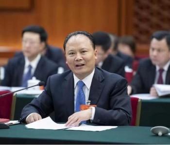 刘汉元代表:中国碳中和目标有可能提前5到10年实现