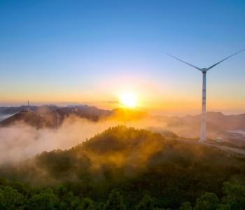 """斥资22.65亿元!吉电股份投建张北""""互联网+智慧能源""""300MW风电示范项目!"""