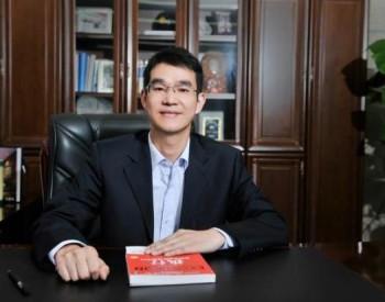 晶科能源有限公司总裁<em>陈康平</em>:探索储能设备共享模式【两会声音】