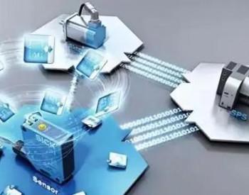 南方电网公司首建智能<em>传感器</em>创新链
