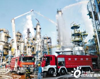 中国石化扬子石化完成2号聚<em>乙烯装置</em>SIS系统改造
