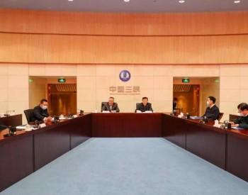 三峡集团与南水北调集团签署战略合作框架协议 开展<em>水资源</em>等领域合作