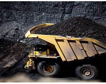 印度煤炭公司批准64亿美元煤炭项目投资