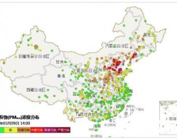 京津冀及周边地区3月9-14日将出现PM2.5污染过程
